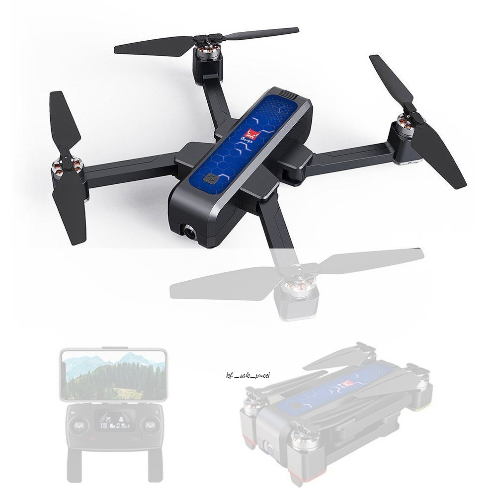MJX B4W 5G Wifi FPV Brushless GPS RC Drone with 2K Camera Single-axis Gimbal