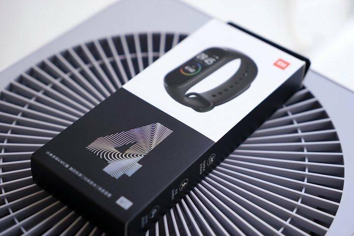 Xiaomi Mi band 4 - La confezione